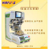 恒温压排机-脉冲压排机-脉冲恒温压排机-压排机-高效手机排线邦定