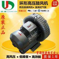 梁瑾牙科设备专用漩涡气泵