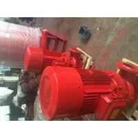 XBD7/25-SLH消防泵,喷淋泵,消火栓泵厂家直销,多级离心泵结构图