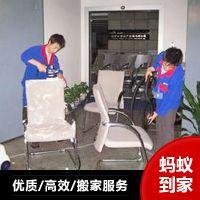 青岛大型公司 专业化小件搬家 同城搬家哪个便宜