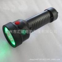 供应商 三色手电筒(红绿白) 铁路信号灯