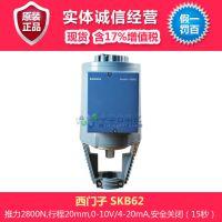 供应 西门子SKB62型电动液压阀门执行器  电动液压执行器