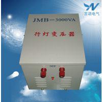 商场用JMB-2000VA行灯照明变压器220变36/24安灯变压器言诺厂家直销