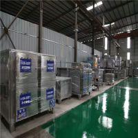 远承机械KH_DLZ_20000等离子净化器设备厂家直销可定制