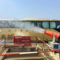 山东潍坊雾炮机厂家搅拌站专用设备