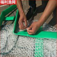 厂家供应 充气抬网抓捕设备 鱼塘水库充气抬网 抬网生产厂家