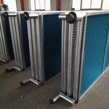 表冷器|铂淳空调|表冷器通水管数