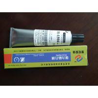 粘pe薄膜胶水,粘pp塑料,环保胶水(H-1501透明聚乙烯胶水)