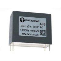 输出滤波电容器