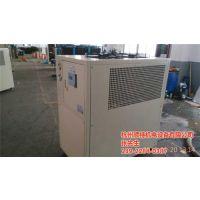 杭州顺特机电(在线咨询)|温州冷水机|低温冷水机