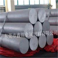 供应进口1445优质高弹性铝合金板 软料 半硬 全硬铝棒价格
