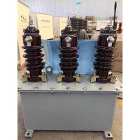 JLS-10KV高压计量箱价格