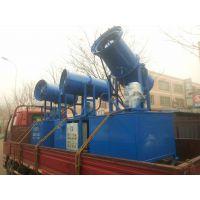 泰安环保除尘喷雾机专业配置