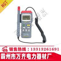 MASTECH MS6503数字高精度温湿度仪 分体式温湿度计