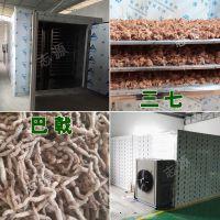 志源中药材烘干机厂家 年底促销12P中药材烘房价格