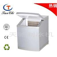 衡阳天驰奶茶制冰机IMS-50价格多少