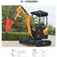 微挖,微型挖掘机,小挖机HT20-7