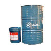 加德士 Hydraulic Oil AW 46号抗磨液压油