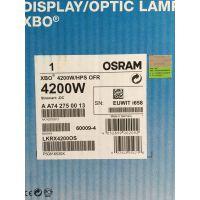 索尼SRX-R320放映机用放映氙灯 XBO 4200W/HPS 质保:700H