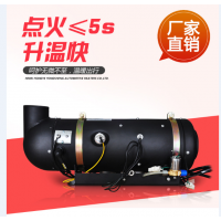 水罐消防车专用燃油加热器,气暖式加热器更给力