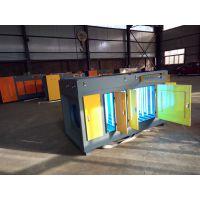 光氧废气净化设备(废气处理设备)