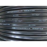 YFFB-TH扁平电缆优质厂家