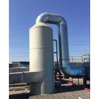 填料喷淋塔 废气处理公司