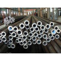 20#无缝钢管 无缝钢管 碳钢钢管 钢管 结构管