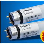黄江LED罩激光喷码机公明LED灯具激光镭雕机