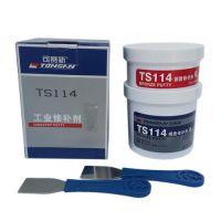 可赛新TS114修补剂以铜为填充剂的聚合铜修补材料