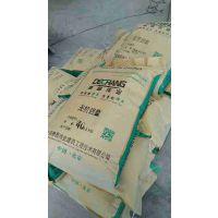 无机铝盐防水剂丨防水砂浆添加剂
