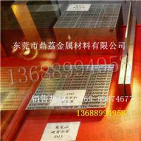 正宗进口日本A05超细亚微颗粒子合金钨钢板材