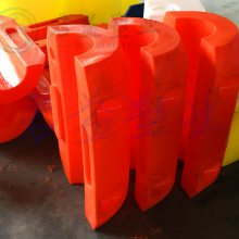 PE材质环保浮筒 塑料两半浮筒君益厂家批发