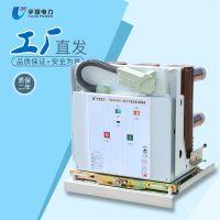 原厂供应 断路器 VS1-12手车式 户内高压真空断路器