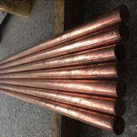 长期供应铬锆铜棒 美国进口C18150铬锆铜 工业导电铬锆铜棒