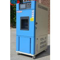 多路探头高低温试验箱监控摄像头高低温交变湿热试验箱