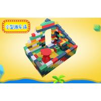 儿童epp积木乐园 室内游乐场玩具大型积木城堡拼搭淘气堡设备