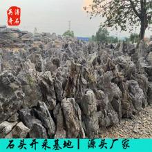 石雕泰山石 雪浪石组装片石户外景区庭院景观石 自然风景石摆件