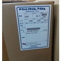 供应日本帝人反射膜UXQ2-188