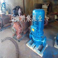 上海消泉供应ISG80-160(I)B立式管道离心泵管道化工离心油泵单级自吸泵排污泵