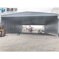 嘉定区活动仓储移动大型雨棚厂家定做_布室外推拉篷供应