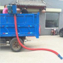 [都用]红豆装袋吸粮机 车载型汽油吸粮机 6米长粉煤灰抽粮机