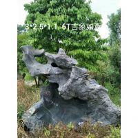 柳州市景观石滨水景观响水石花木相缀山水太湖石