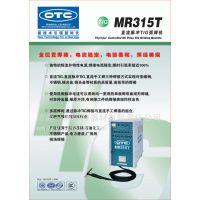 山东济南OTC总代理MR315T氩弧焊机