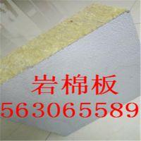 岩棉保温板发货快 卓科外墙岩棉板质量合格