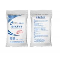 供应优质薄层找平砂浆 金仕优JN-21