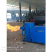 陕西西安生物质燃烧机