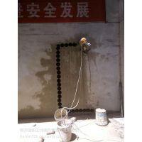 限时优惠南京鼓楼区混凝土墙切割空调打孔拆除中心.专业大理石台面钻孔.玻璃开孔