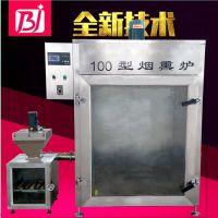 昊昌100型,烟薰炉生产厂家,烟薰炉多少钱