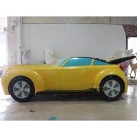 大型仿真汽车模型厂家供应玻璃钢汽车模具雕塑玻璃纤维玩具车制作